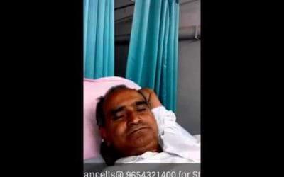 Lumber Spondylitis Patient Treatment Video