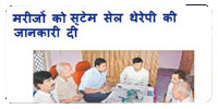stem cell article in amarujala